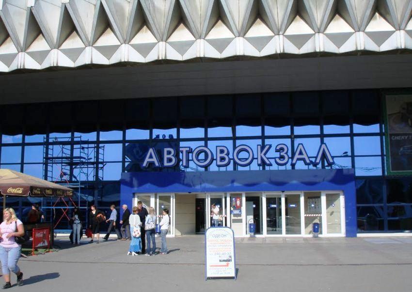 Купить билет из Ростова в Севастополь