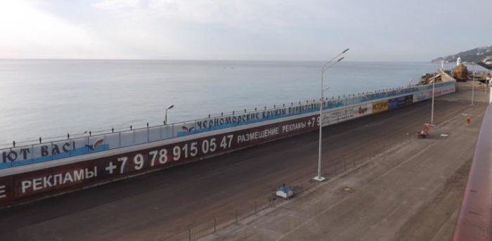 Вид на море с борта теплохода Князь Владимир
