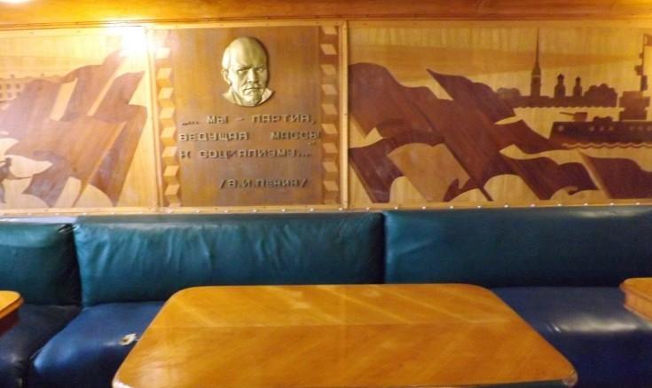 Кают-компания крейсера Михаил Кутузов