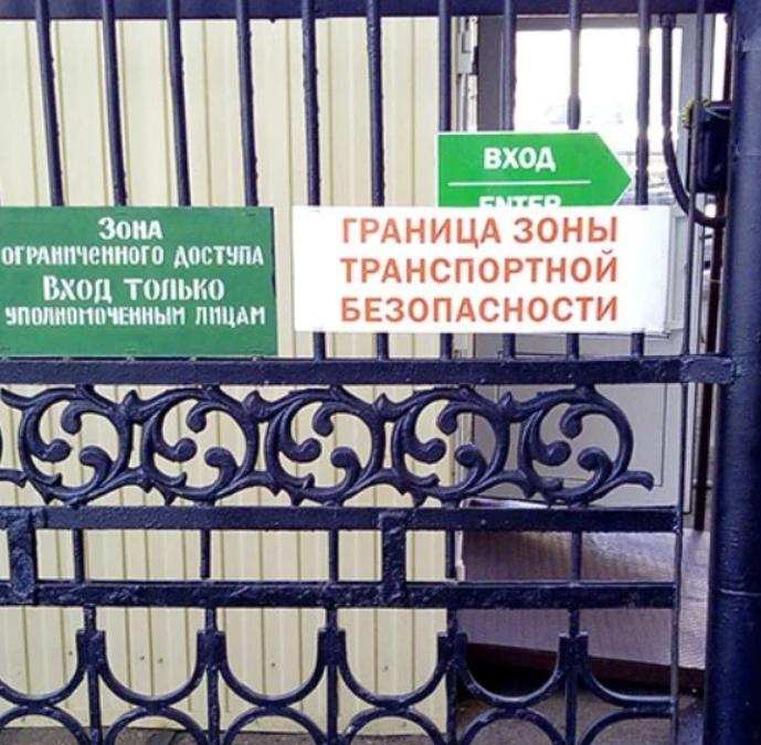 КПП в порт Новороссийск