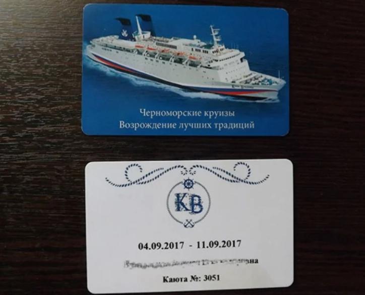 Карточка туриста Князь Владимир